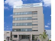 札幌幼児保育専門学校